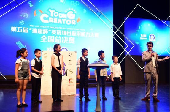 全人教育培养新模式 让孩子有能力面对未来国际社会
