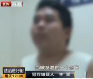 中国传媒大学女研究生遇害案嫌犯被公诉 此前鉴定无精神病