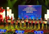 2016年度武汉科技创新企业领跑者举行颁奖盛典