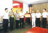 武汉普惠海洋院士工作站揭牌