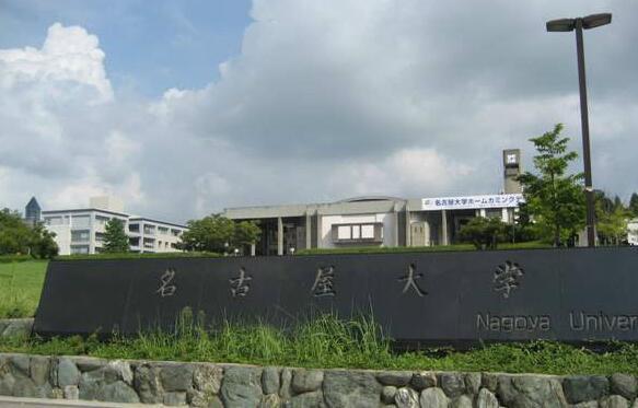 名古屋 龍 城 短期 大学