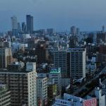 名古屋 (日本)