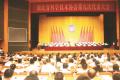 湖北省科学技术协会第九次代表大会在汉召开