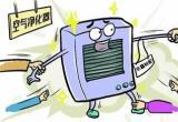 空氣凈化器市場面臨洗牌