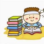 告诉孩子:学习没有不辛苦的