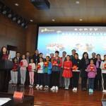 武汉市第四届中小学生科普征文活动圆满收官--为梦想插上科学的翅膀