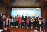 武漢市第四屆中小學生科普征文活動圓滿收官--為夢想插上科學的翅膀
