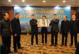 共享资源 促进转型 升级产业武汉市首家企业科协联合会在江夏庙山成立