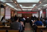 科协活动:让企业插上——江夏区开展企事业科协工作培训