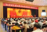 江夏区科协第二次代表大会隆重召开