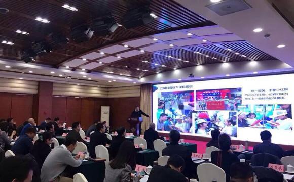 武汉科技报喜获全国优秀科技报荣誉