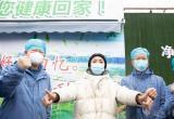 汉阳方舱医院首批53名治愈患者集体出院