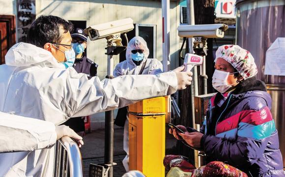 武汉市开展拉网式清底大排查:集中攻坚不落一户不漏一人