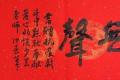 抗疫一线传真@致敬志愿者︱谈少兰:默默架起常德与武汉的桥梁