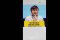 张文宏医生告诉你,肺炎是这么来的!