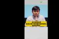 张文宏医生告诉你:鼠疫差点让整个欧洲覆灭的传染病现在还有!