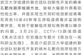 武汉大学研发纳米孔靶向测序检测方法,最快10分钟检出新冠病毒