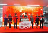 同庆军运 共享科普 情系国防 江城科普快车·江城国防教育科普专列启动