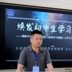 5·30全国科技工作者日︱陈必元:让科学教育托起明天的太阳