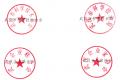 """关于举办2020年度武汉科技创新、创业、 创造高峰论坛暨""""武汉科技创新企业领跑者""""系列活动的通知"""