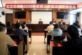 武汉市科协2020年创新人才培训班开班