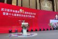 武汉医学会建会95周年纪念大会召开 加强学术交流 创全国一流学会