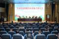 全国科技报服务乡村振兴研讨会在南宁召开