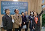 中国科普研究所所长王挺一行调研武汉医学会