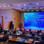 2020年中国科技传播论坛暨中国科技新闻学会第十五次学术年会在京开幕
