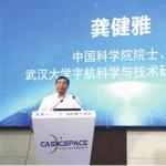 龚健雅:统筹卫星资源 构建实时监测系统