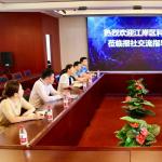 江岸区科协一行到武汉科技报交流