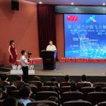 """2021全国科普日""""中国飞天梦""""科普中国万里行活动走进武昌"""